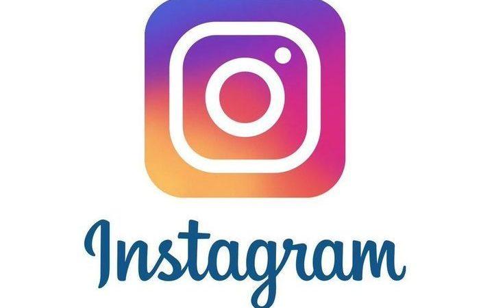 Instagram  : fuite de mots de passe possible